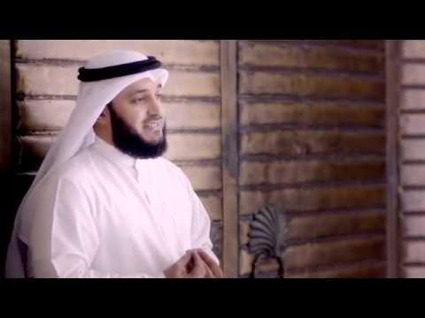 فيديو كليب طَهور - مشاري راشد العفاسي - Video Clip Tahor Mishari Rashid Alafasy