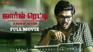George Reddy Full Movie - Tamil | Sandeep Madhav, Satyadev | Jeevan Reddy | Sudhakar Yakkanti