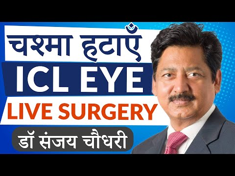 ICL eye surgery for high myopia at Eye7, Delhi, India
