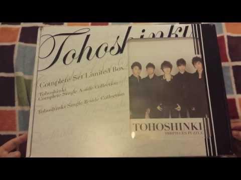 TOHOSHINKI/TVXQ/DBSK Complete Set Limited Box | UNBOXING