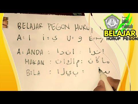Belajar Menulis Huruf Pegon - Huruf Pegon A sampai Z from YouTube · Duration:  6 minutes 7 seconds