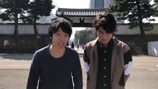 第2部上演作品「Brothers Scream」 高校3年生の井伊直人。 挙動不審で...
