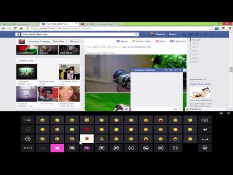 Emoticons Keyboard For Facebook Chat In Windows 8.1 (2014)