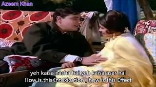 Aji humse bachkar Hindi English Subtitles Song Arzoo movie