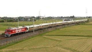 【レインボー牽引】 EF81-95+E26系12両 カシオペア紀行 東鷲宮~栗橋通過