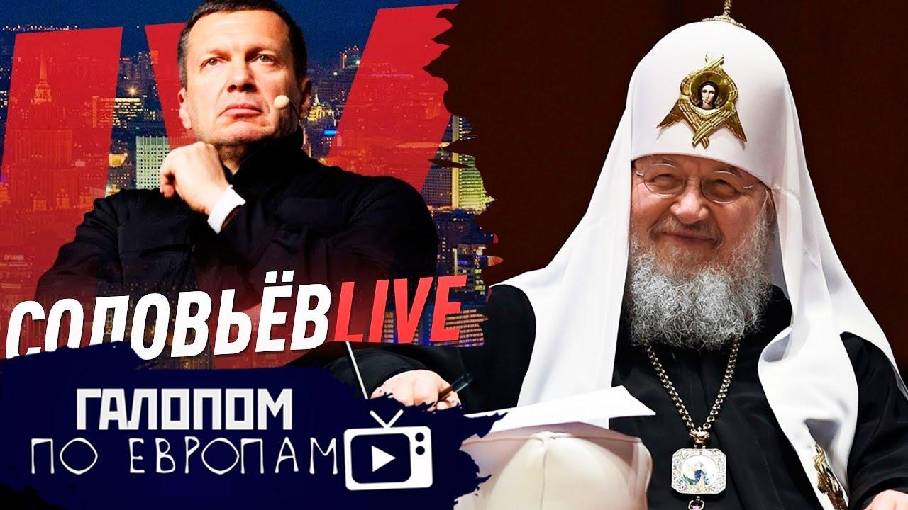Профbiz_post / Вчерашние новости 20.11.20