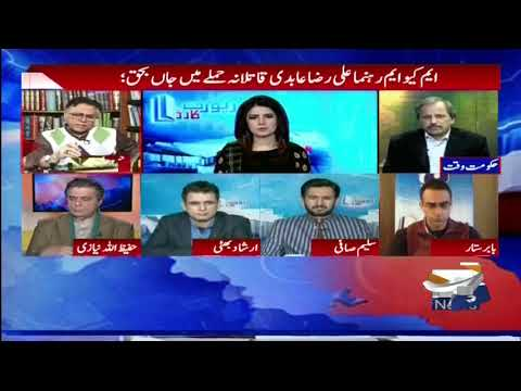 Report Card - Who's Responsible For Poor Law & Order Situation In Karachi