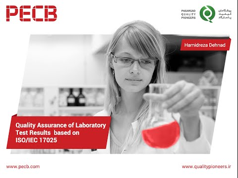 Quality Assurance of Laboratory Test Results based on ISO/IEC 17025