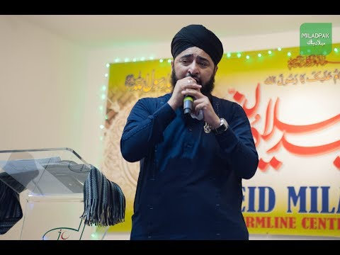 Dr Nisar Marfani   Dunfermline Mosque   4k UHD
