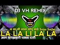La La Li La La - DJ VH Remix | Repeat Dance Mix |  la la li la la la song sonu sathe dj mix song
