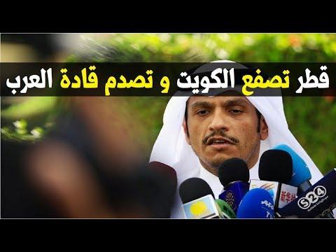 بعد البشرى الكويتية بإقتراب نهاية أزمة قطر ... تميم يوجه رسالة تحدي تصفع دول المقاطعة