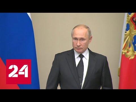 Путин предложил увековечить память Лужкова - Россия 24