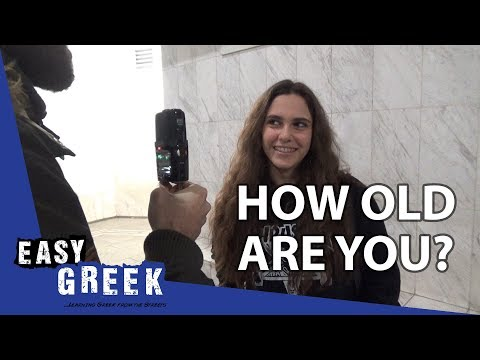 How old are you? | Easy Greek 22