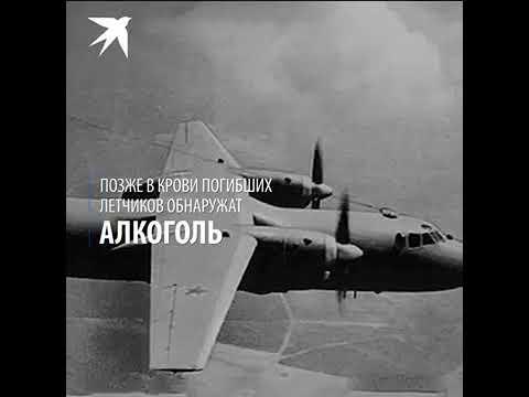 Засекреченная трагедия: в 1972 году в Светлогорске самолет упал на детский сад
