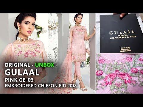 50e6fc51e7 Gulaal Eid Collection 2018 - Unboxing GE03 Pink Chiffon - Pakistani Eid  Dresses - YouTube