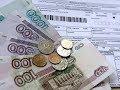 🔥Тарифы вырастут больше пенсий с 1 июля!