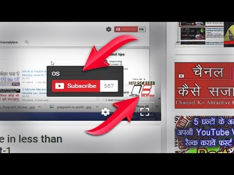 [HINDI] How to add a subscribe button to your youtube video   Subscribe Button Kaise Lagaye