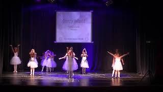 Danza Infantil - Adagio Y asi sera - IDS 8/12/2018