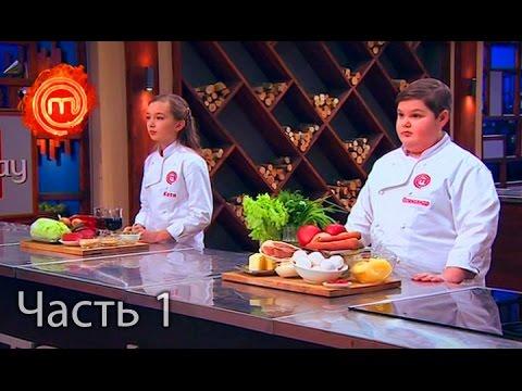 Катя Сливинская удивила судей мясным стейком – Мастер Шеф Дети. Выпуск 16. Часть 1 из 7