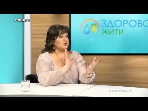 Авторські методики лікування порушень постави від Оксани Слінько - у програмі Здорово жити
