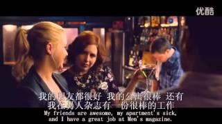 艾美舒默【肉食女之戀】中文預告-Amy Schumer的感情路.生活残骸Trainwreck(2015) Trailer-電影狂魔
