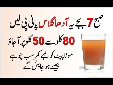 fat cutter drink  how to lose weight fast without