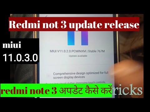 Redmi Note 3 Latest Update Release 11.0.3.0 | Redmi Note 3 Miui 11.0.3.0 Update Release 2020