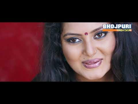 Anjana Singh | Superhit Full Bhojpuri Cinema 2019 | Bhojpuri Movie 2019
