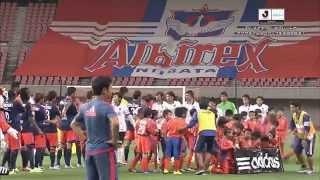 ナビスコカップ準々決勝第1戦 アルビレックス新潟×浦和レッズのハイライ...