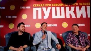 Сериал СТС «Пушкин» представили в Петербурге (9)