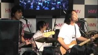 1.恋人たち 2.コーヒーと恋愛 2010年8月19日<曽我部恵一presents HMV渋...