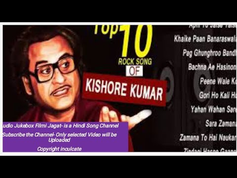 Top Trending Song Kishore Kumar Old Bollywood Superhit | #Golden HITS सदाबहार पुराने नग़मे|भूली यादे