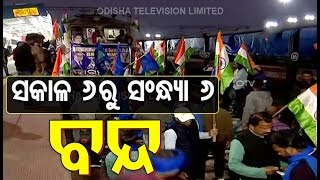 Members of Bhim Army Launch 12-Hour Bharat Bandh Agitation In Odisha
