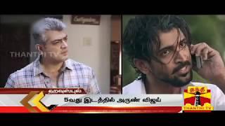 Ajith leads in Top-5 mass come backs in Tamil cinema | Thanthi TV | VJ MUBASHIR | House full