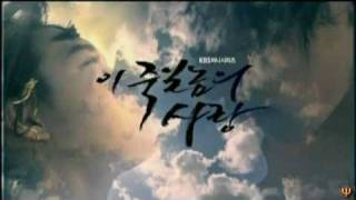 a love to kill opening theme [korean drama]