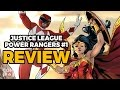 JUSTICE LEAGUE / POWER RANGERS   Off the Rack