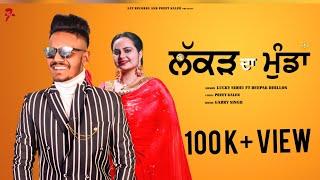 Lakad Da Munda Lucky Sidhu Deepak Dhillon Free MP3 Song Download 320 Kbps