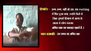 Who killed Prajapati?? (full video)