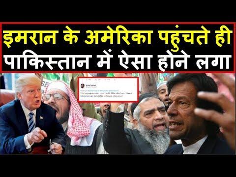 Imran Khan के जाते ही पाकिस्तान की जनता के आए कुछ ऐसे Reaction   Headlines India