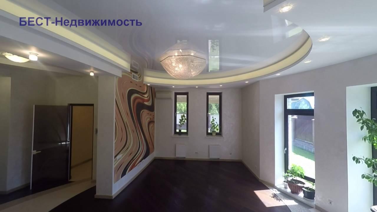 Купить двухкомнатную квартиру на Ломако 12 в К. - YouTube