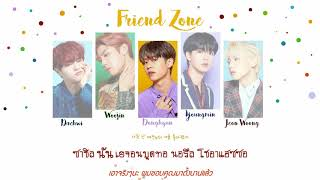[Karaoke/Thaisub]Friend zone - AB6IX(에이비식스) | B:COMPLETE