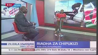 Kenya kuandaa mashindano ya riadha za chipukizi za U20 mwaka wa 2020 l Zilizala Viwanjani
