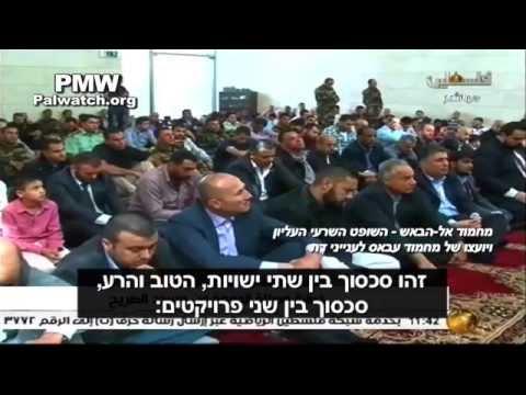 """נאום שנאה אנטישמי על אסלאם מפי יועץ לעבאס: יהודים מייצגים """"רשע"""""""