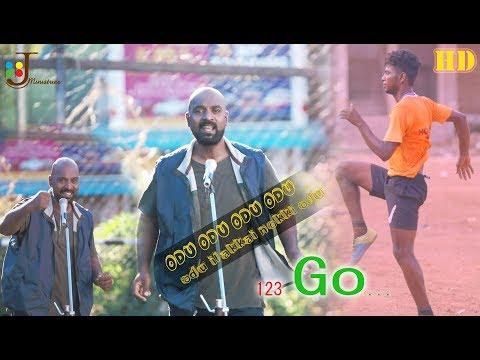 Odu Odu Odu Odu|Latest Tamil Christian Song|Ps Sani|FIFA 2018|Jeevan Ministries(official)