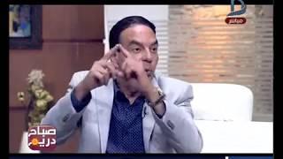 صباح دريم | النائب ايمن ابو العلا يقدم حلول لأزمة تقص الدواء وارتفاع أسعارها