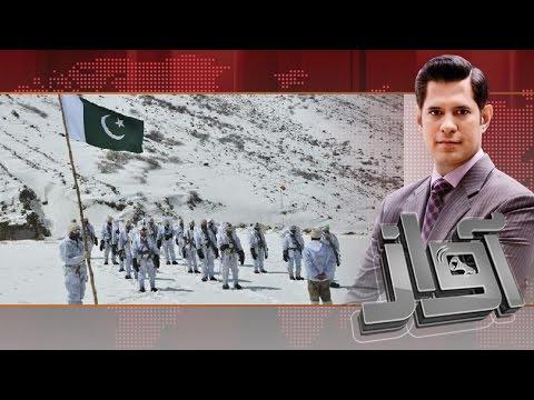 Maidan-e-Jang,Siachen Part 2 - Awaz- 29 June 2016