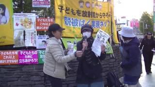 復興大臣から重大な発言を聞き出した西中誠一郎さんの講演会があります 西中誠一郎 検索動画 9