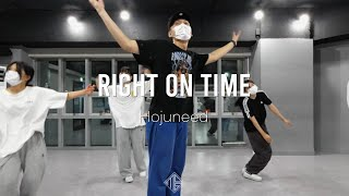 B.K. Habermehl - Right on Time (feat. Lonr.) / choreography - Hojuneed / MUSE DANCE STUDIO