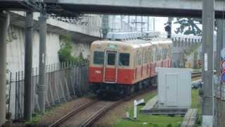 阪神武庫川線7861・7961形 東鳴尾駅到着 Hanshin Mukogawa Line