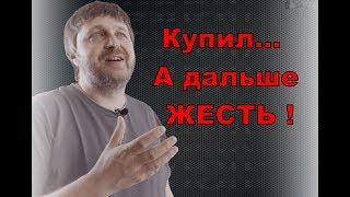 видео Профессиональные краски в Калининграде